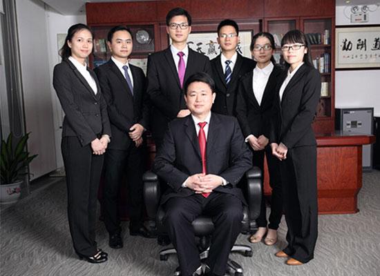 广东中泽律师事务所